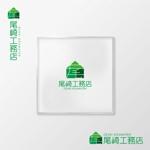 建築会社「尾崎工務店」のロゴへの提案