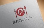 FISHERMANさんの北海道の食品通販サイト  ロゴへの提案