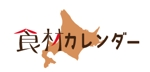 AkihikoMiyamotoさんの北海道の食品通販サイト  ロゴへの提案