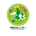 fukumitaka2018さんの北海道の食品通販サイト  ロゴへの提案