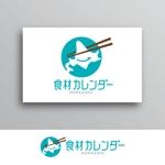 White-designさんの北海道の食品通販サイト  ロゴへの提案