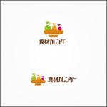 VainStainさんの北海道の食品通販サイト  ロゴへの提案