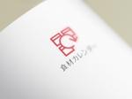 weborgさんの北海道の食品通販サイト  ロゴへの提案