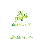 Typographさんの北海道の食品通販サイト  ロゴへの提案