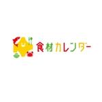 atariさんの北海道の食品通販サイト  ロゴへの提案