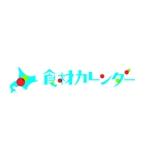 G002さんの北海道の食品通販サイト  ロゴへの提案