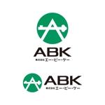 tsujimoさんの横浜で不動産の管理業務をメインで運営する会社ロゴへの提案