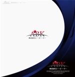 NJONESさんの横浜で不動産の管理業務をメインで運営する会社ロゴへの提案