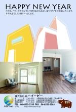 chiharu2010さんのリーズナブル、でも夢を諦めない家づくりをご提案する工務店の年賀状デザイン への提案