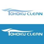 chopin1810lisztさんの企業のロゴ作成への提案