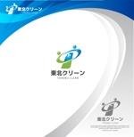 NJONESさんの企業のロゴ作成への提案
