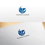 REVELAさんの企業のロゴ作成への提案