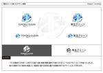 kometogiさんの企業のロゴ作成への提案