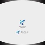 Nakamura__さんの企業のロゴ作成への提案