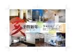oooo_yukiさんのリーズナブル、でも夢を諦めない家づくりをご提案する工務店の年賀状デザイン への提案