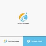 kyawa-cさんの企業のロゴ作成への提案