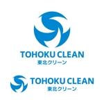 tsujimoさんの企業のロゴ作成への提案