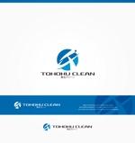 Cobalt_B1ueさんの企業のロゴ作成への提案