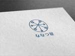 sunsun3さんの食品メーカー 新ブランドのロゴデザインへの提案