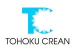 chanlanさんの企業のロゴ作成への提案