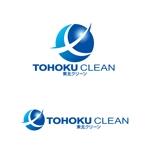 horieyutaka1さんの企業のロゴ作成への提案