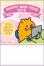 FuyukiSさんのパソコン教室の年賀状への提案