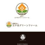 農業法人「三ケ日グリーンファーム」法人ロゴ&段ボールロゴへの提案