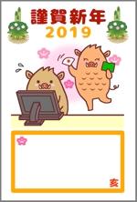 megu01さんのパソコン教室の年賀状への提案