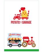 anne_coさんのジャガイモ料理専門キッチンカー「POTATO GARAGE」のロゴへの提案
