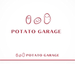 mizuho_さんのジャガイモ料理専門キッチンカー「POTATO GARAGE」のロゴへの提案