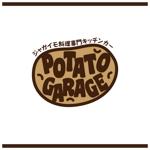sayumistyleさんのジャガイモ料理専門キッチンカー「POTATO GARAGE」のロゴへの提案