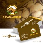 smoke-smokeさんのジャガイモ料理専門キッチンカー「POTATO GARAGE」のロゴへの提案