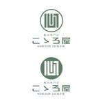 hitofudeyaさんのヘアカラー専門店『こゝろ屋』のロゴへの提案