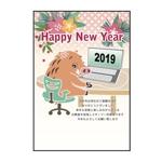 tomo_acuさんのパソコン教室の年賀状への提案