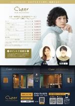 design_faroさんの美容室 [cheer HAIRRELAXATION] 2周年(リニューアル)チラシへの提案