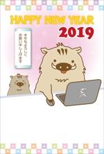 tistn725さんのパソコン教室の年賀状への提案