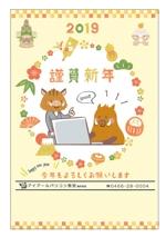 sugiakiさんのパソコン教室の年賀状への提案