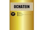 lemony_ririさんのサプリメント「Ochatein」のパッケージデザインへの提案