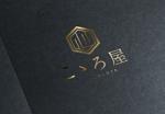 Nyankichi_comさんのヘアカラー専門店『こゝろ屋』のロゴへの提案