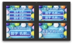 yuzuajiさんの会社忘年会での表彰式で使用するPPTスライドテンプレートデザインの仕事への提案