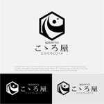 drkigawaさんのヘアカラー専門店『こゝろ屋』のロゴへの提案