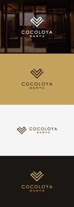 tanaka10さんのヘアカラー専門店『こゝろ屋』のロゴへの提案