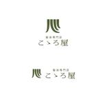 K-digitalsさんのヘアカラー専門店『こゝろ屋』のロゴへの提案