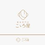 rgm_mさんのヘアカラー専門店『こゝろ屋』のロゴへの提案