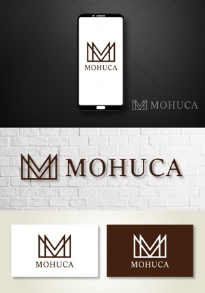 ttsoulさんの革商品のブランドロゴ作成への提案