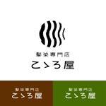 pacimoさんのヘアカラー専門店『こゝろ屋』のロゴへの提案