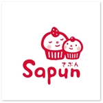 D-Cafeさんの「Sapun もしくは平仮名で さぷん」のロゴ作成への提案