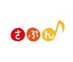 Palais_Inonderさんの「Sapun もしくは平仮名で さぷん」のロゴ作成への提案