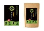 ozawa0309さんのサプリメント「Ochatein」のパッケージデザインへの提案