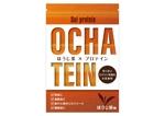 T_DESIGNLaboさんのサプリメント「Ochatein」のパッケージデザインへの提案